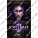 Starcraft II®:Heart of the Swarm™(EU) Edition